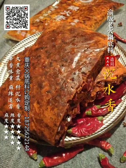 糖醋鱼(媲美饭店超简单高颜值)的做法